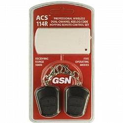 Комплект тревожной сигнализации радиоканальный ACS-114R