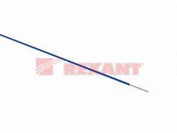 Провод ПГВА 1 х 1.00мм² (Rexant 01-6525)