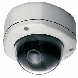 Уличная IP видеокамера Smartec STC-IP3570A/1