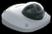 Уличная купольная IP-видеокамера для транспорта HIKVISION DS-2CD6520D-IO