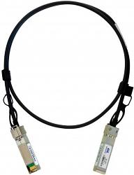Адаптер соединительный Gigalink GL-CC-SFP-010