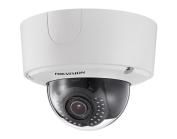 Уличная купольная IP-видеокамера HIKVISION DS-2CD4525FWD-IZH