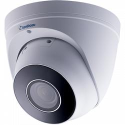 Уличная IP видеокамера GV-EBD8711