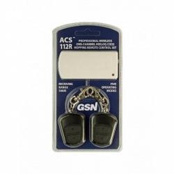 Комплект тревожной сигнализации радиоканальный ACS-112R