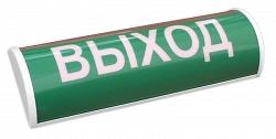 """ОПОП 15-1/2 (ОПС-02 П) Табло """"Выход"""" полукруглое"""