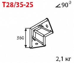 Стыковочный угол IMLIGHT T28/35-25