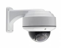 Купольная уличная камера Praxis PV-7141IP 2.8-12