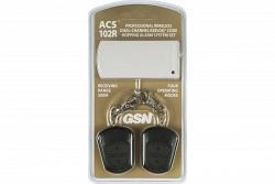 Комплект тревожной сигнализации радиоканальный ACS-102R