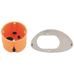 Набор для крепления камеры i25 к стене Mobotix MX-OPT-UP1