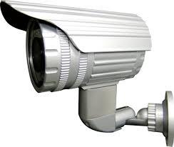 Сетевая IP-камера Honeywell HICC-P-3100IRV
