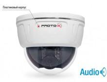 Купольная сетевая камера Proto IP-Z10D-OH10V550-P