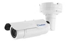 Уличная IP видеокамера GeoVision GV-BL1501