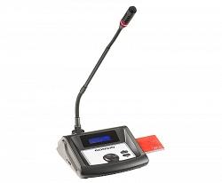 Микрофонная консоль Gonsin TL-VXC4200 B