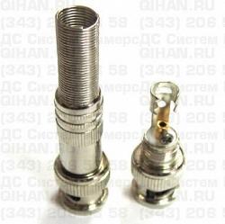 BNC разъем с металличческим колпачком  под винт     SpezVizion     RG-51