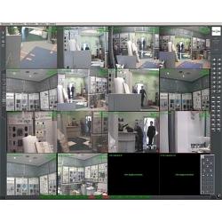 Программное обеспечение Smartec NetStation 12