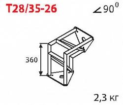 Стыковочный угол IMLIGHT T28/35-26