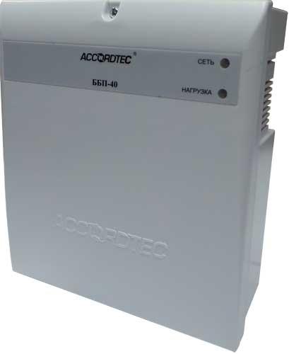 Блок питания AccordTec ББП-40 исп. 1