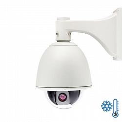 Уличная поворотная IP видеокамера BSP модель 0186 PTZ20-20x-01 20x ZOOM