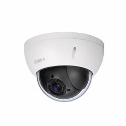 Уличная антивандальная CVI видеокамера Dahua DH-SD22204I-GC