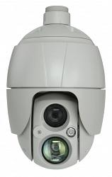 Уличная IP видеокамера Smartec STC-IPM3931A/2
