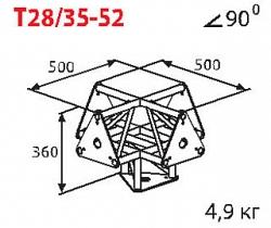 Стыковочный узел  IMLIGHT T28/35-52