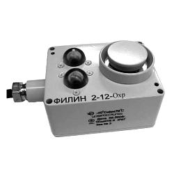 Оповещатель пожарный световой взрывозащищённый ФИЛИН 2-12 БЗ