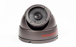 Уличная AHD видеокамера Germikom VR - AHD-2.0