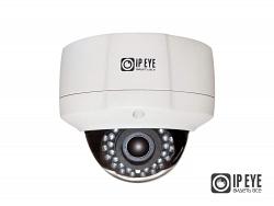 Уличная антивандальная IP видеокамера IPEYE DA5-SUNPR-2.8-12-01