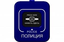 """Кнопка извещения """"Полиция""""  ИОПР 513/101-1"""