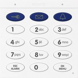 Информационный модуль Mobotix MX-Keypad1-EXT-BL
