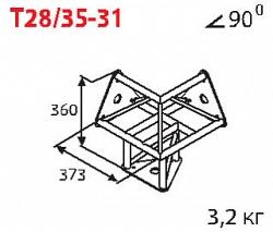 Стыковочный узел  IMLIGHT T28/35-31