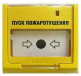 Элемент дистпнционного управления БОЛИД ЭДУ 513-3АМ