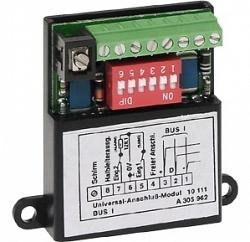 Универсальный модуль подключения извещателей к шине BUS-1 - Honeywell 010111