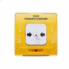 Адресный ручной извещетель, цвет желтый M5A-RP02FG-S-02-62