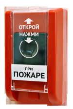 """Радиоканальный извещатель Версет ВС-ИПР """"ВЕКТОР"""""""