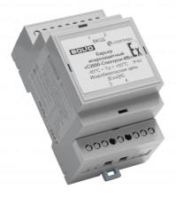 Барьер искрозащитный. Корпус из пластика, защита оболочки IP42 Болид С2000-Спектрон-ИБ
