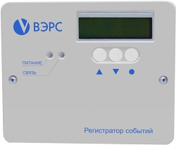 Регистратор событий ВЭРС-РС Версия 3.1.