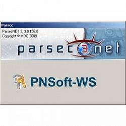 PNSoft-WS Дополнительная рабочая станция для системы