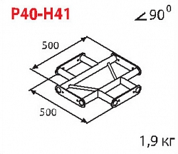 Стыковочный узел IMLIGHT P40-H41