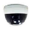 Купольная IP видеокамера SLK-HD1/D2810