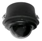 Уличная поворотная IP видеокамера PELCO S6230-YBL0