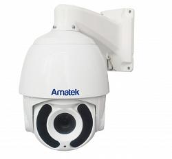Уличная скоростная поворотная IP видеокамера Amatek AC-I4015PTZ20H