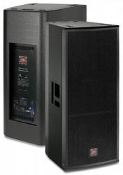Широкополосная активная  акустическая система X-Treme XTD1015/A