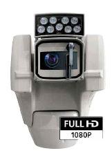 Уличная поворотная IP видеокамера Videotec UCHD1FNAZ00A