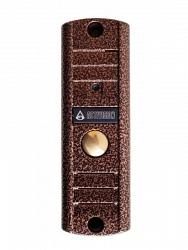 4-х проводная антивандальная накладная видеопанель Activision AVP-508 (PAL)