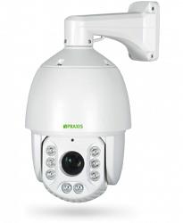 Уличная поворотная IP видеокамера Praxis PS-8117IP 22Z