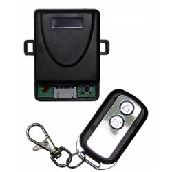 Комплект управления Smartec ST-EX001RF