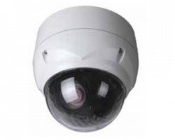 Скоростная поворотная IP видеокамера Hitron NMX-12031B1H