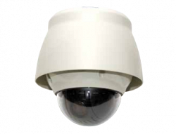 Скоростная поворотная IP видеокамера Hitron NMX-22032D1A