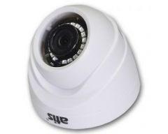 Купольная мультиформатная видеокамера ATIS AMD-2MIR-20W/2.8 Lite